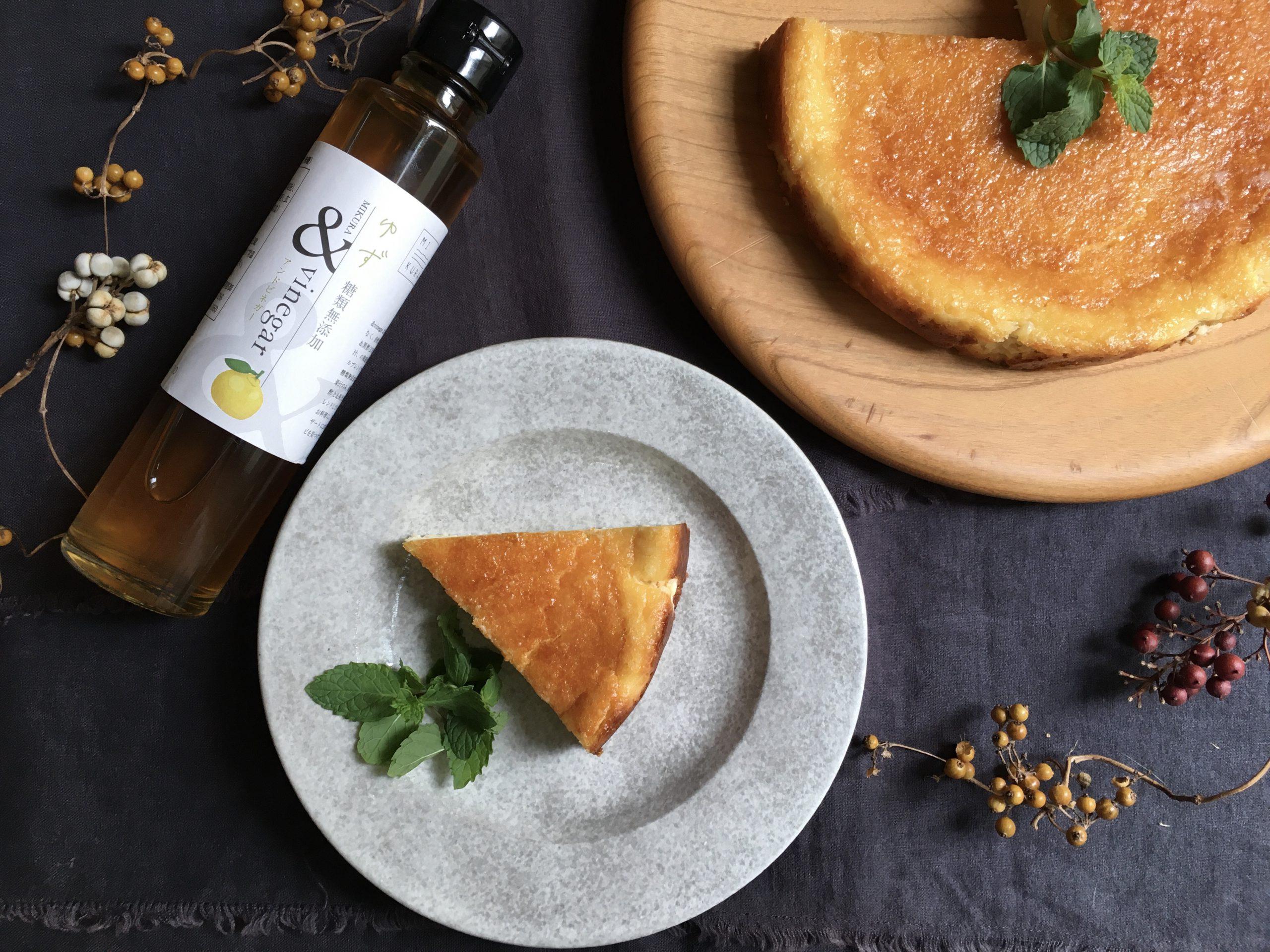 柚子のベイクドチーズケーキ