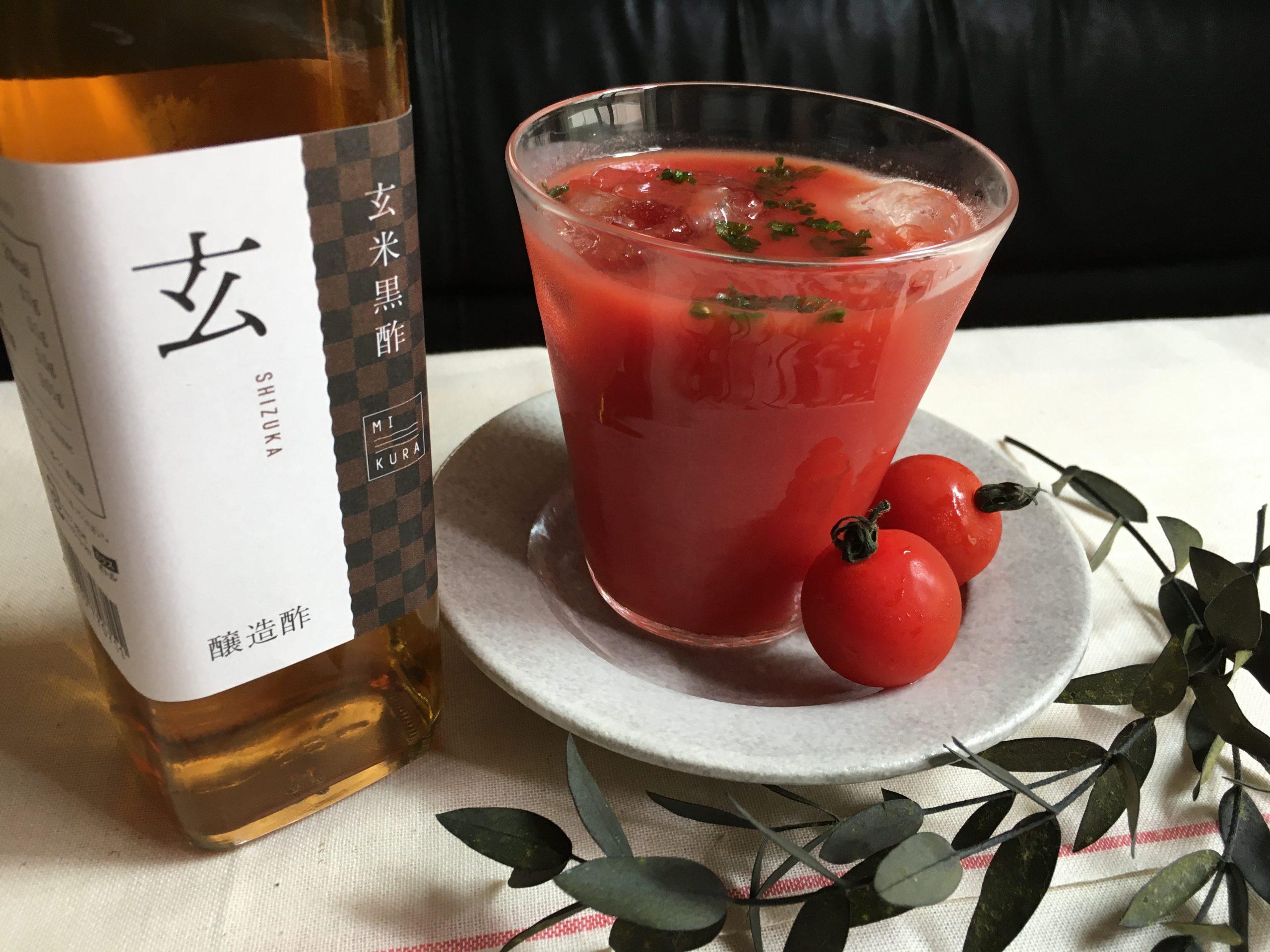 黒酢トマトジュース