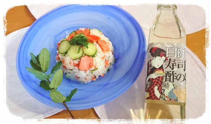 焼鮭のさっぱり寿司