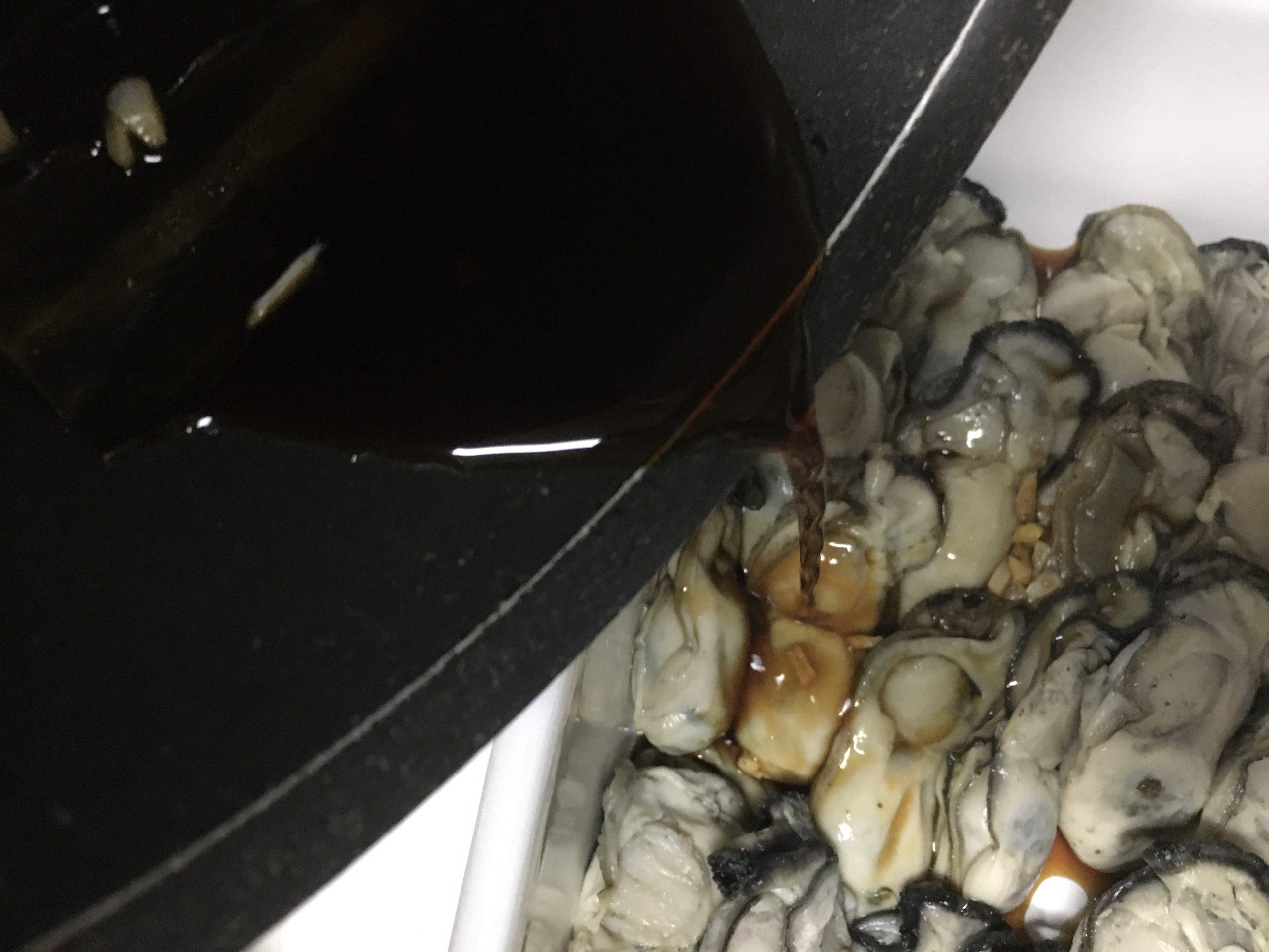 牡蠣の醤油マリネ
