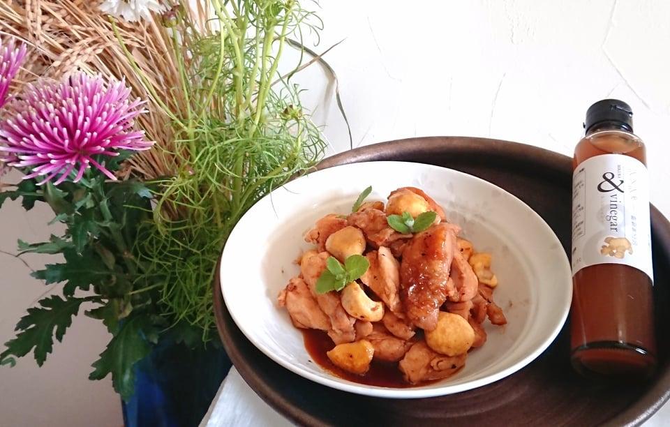 生姜かほる栗と鶏の照り焼き